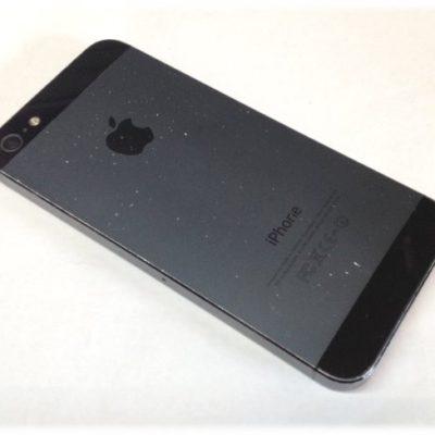 iphone 5s  gebraucht zustand funktioniert